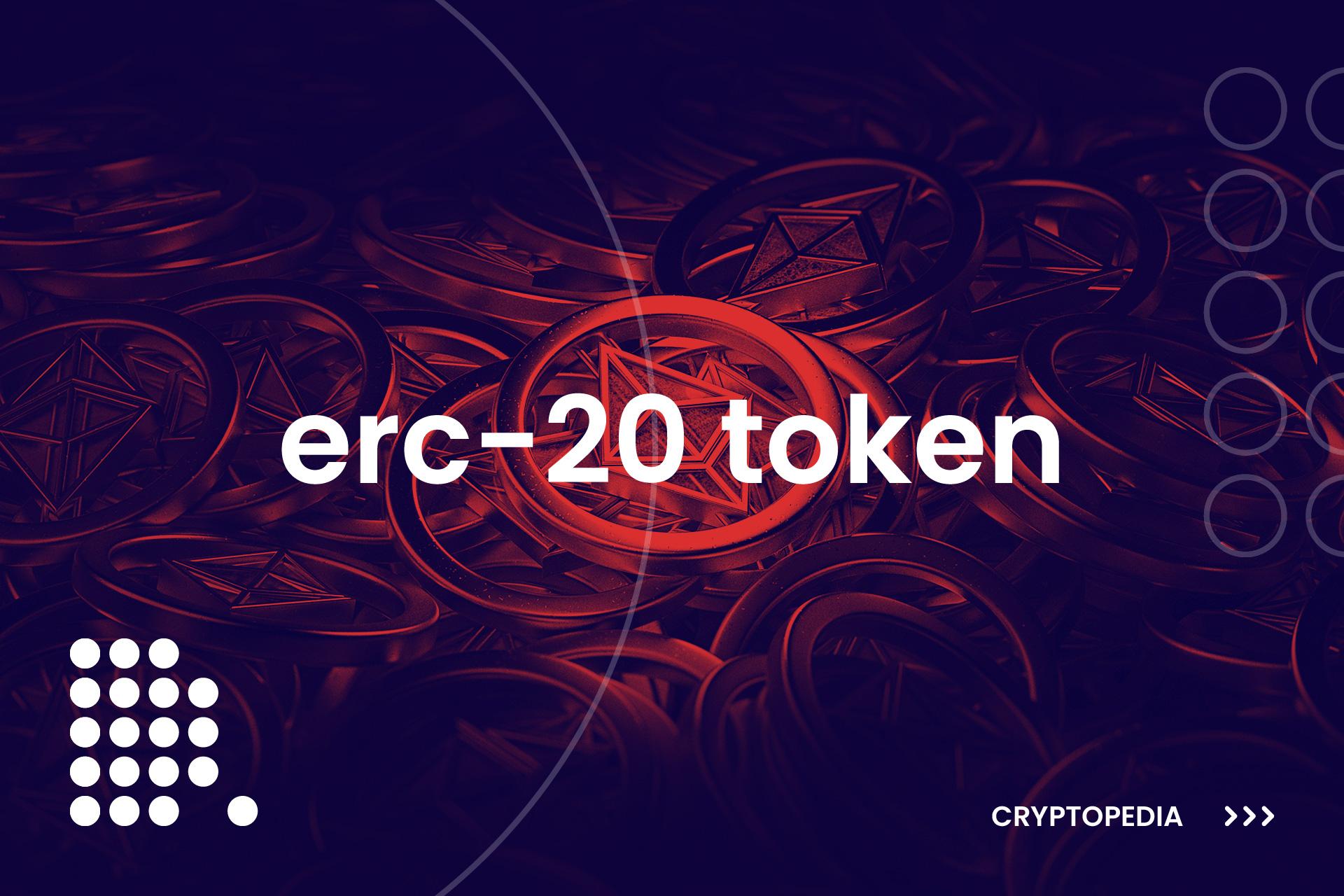 What is erc-20 token?
