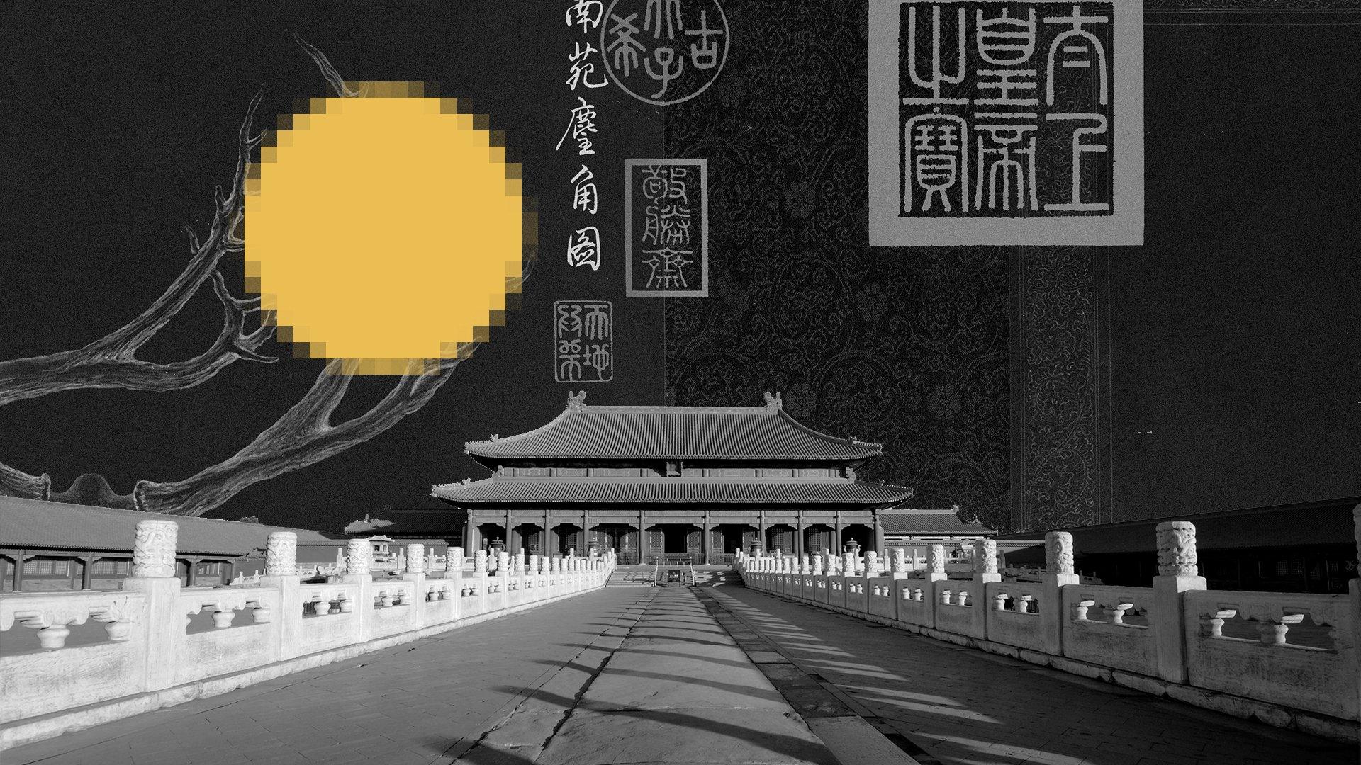 china weibo ban